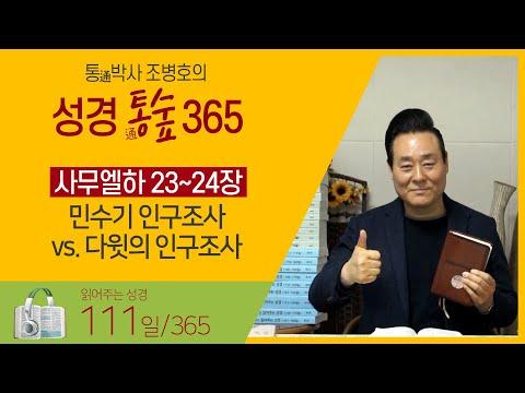 20201027_SCH48782572.jpg