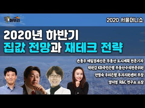 DCM_20210115112613gx6.jpg