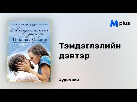 UHD_1617088089b3c.jpg